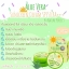 Aloe Vera Sunscreen Cream SPF50 PA+++ thumbnail 2