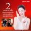 สบู่ Aurame Astaxanthin whitening soap thumbnail 28
