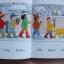 Read At Home 1A: The Snowman thumbnail 3