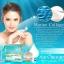 Aura Bright Apple Collagen Plus Premium Collagen 12,000 mg. thumbnail 3
