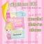 รักแร้นิวไวท์ New White แพคเก็จใหม่ ปริมาณ 8 กรัม 1 กล่อง = 10 ซอง thumbnail 1