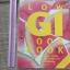 Low GI Cook Book thumbnail 1