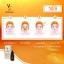 VC VIT C bio face lotion เซรั่ม วิตามินซีน้องฉัตร thumbnail 12