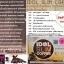 IDOL Slim Coffee กาแฟปรุงสำเร็จชนิดผง ไอดอล สลิม คอฟฟี่ thumbnail 2