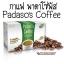 กาแฟพาดาโซ่พลัส 10 ซอง thumbnail 2