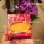 สบู่แครอทMache're by Jumi thumbnail 7