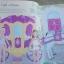 Sticker Dolly Dressing Princesses & Fairies (Usborne Activities) thumbnail 3