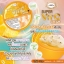 Super Vit C Cream by Alicea thumbnail 5