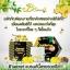 ครีมน้ำผึ้งป่า B'Secret Forest Honey Bee Cream thumbnail 14