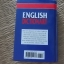 English Dictionary (Geddes & Grosset/ New Edition,2002) thumbnail 4