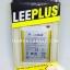 แบตเตอรี่ ASUS Zenfone 2 Mini LEEPLUS ประกัน 1 ปี thumbnail 2