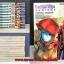 Gundam โรงเรียนนายร้อยบนฟากฟ้า 1-10 (เช่าเหมือนสะสม) / 400 บาท thumbnail 1