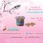 มาสเมโล่รูปดอกไม้รวมรสขนมชูการ์ - เเฮมเตอร์ thumbnail 1
