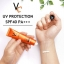 ครีมกันแดด VC UV Protection SPF40 PA+++ thumbnail 6