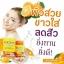 CC NANO วิตามินซี1000mg thumbnail 1