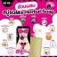 สบู่จิมิ Mix Herbal Soap, สบู่ คัพดี By นางเนียน thumbnail 11