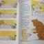 The Walker Book of Bear Stories thumbnail 11