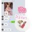 ลิปติก Clinique Pop Lip Colour and Primer No. 9 Sweet Pop (2.3 g) thumbnail 5