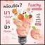 Pachy White Serum เซรั่มลูกพีชเกาหลี เ thumbnail 7