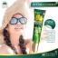 Herb Inside Sunscreen 15 g thumbnail 1