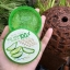 Nature perfect Soothing Aloe Vera 100% 50 ml thumbnail 5