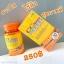 CC NANO วิตามินซี1000mg thumbnail 5