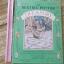 The Beatrix Potter Treasury thumbnail 1