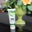 Seaweed White Body Cream 50 ml. thumbnail 4