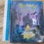 Spooky Stories (Pocket Size) thumbnail 1