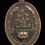 เหรียญหลวงพ่อเปิ่น หลังสามเสือ วัดบางพระ 0.นครปฐม ปี 2536 thumbnail 2