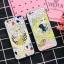 Walt Disney Princess iPhone 5/5S/SE thumbnail 1