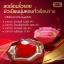 สบู่ Aurame Astaxanthin whitening soap thumbnail 3