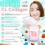 CL Collagen by Prime thumbnail 3