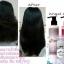 แชมพูนางฟ้า Angel Hair set by Nisa ชุดใหญ่ thumbnail 2