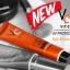 ครีมกันแดด VC UV Protection SPF40 PA+++ thumbnail 7