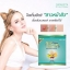 All Clear Vitamin by SKINISTA thumbnail 4