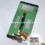 จอ + ทัชสกรีน Huawei GR5 2017 สีทอง 5.5 นิ้ว thumbnail 2
