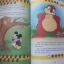 Disney's Count On Donald! (Read And Grow Library Vol.2) thumbnail 6