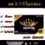 นูวิตร้า Nuvitra thumbnail 9
