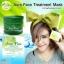 Aura Face Treatment Mask thumbnail 1