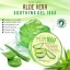 Nature perfect Soothing Aloe Vera 100% 50 ml thumbnail 4