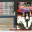 Evangelion เอวาเกเลียน 1-11 thumbnail 1
