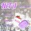 NITA สบู่นิตา สบู่ปั้นจั่น thumbnail 7