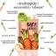 ครีมแครอท Baby carrot thumbnail 16