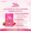 Beautina 20s Colly Plus Collagen Q10 thumbnail 11