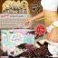 Omo Coffee Slim x2 thumbnail 4