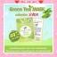 BFC Green Tea Mask มาร์คชาเขียว ฆ่าสิว หน้าใส thumbnail 3