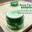 Aura Face Treatment Mask thumbnail 5