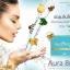 Aura Bright ออร่าไบร์ท thumbnail 3