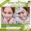 BFC Green Tea Mask มาร์คชาเขียว ฆ่าสิว หน้าใส thumbnail 2